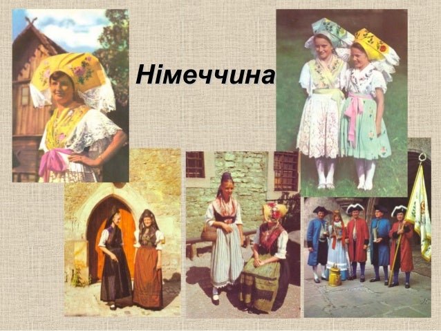 костюми народів світу презентация 9ae05b41236e5