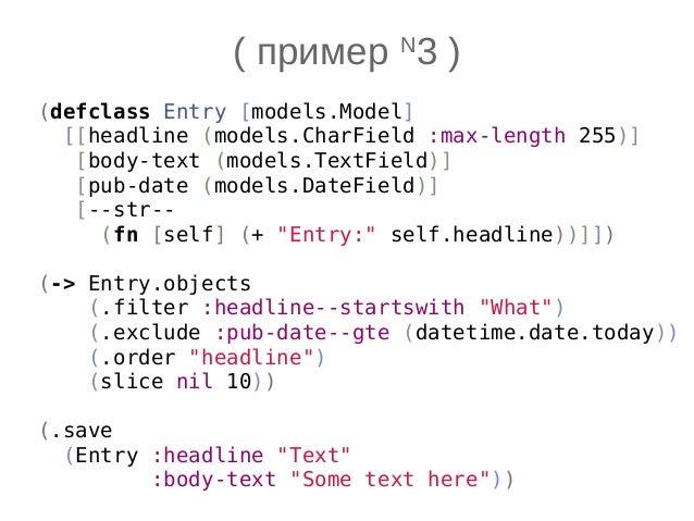 ( киллер-фича ) Метаклассы Метапрограммирование вид программирования, связанный с созданием программ, которые порождают др...