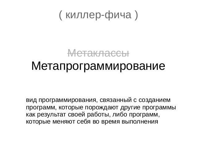 "( простейший ) (defmacro unless [expr &rest body] `(if (not ~expr) (do ~@body))) (print "">>"" (unless (> 1 2) (+= x 1) (+= ..."