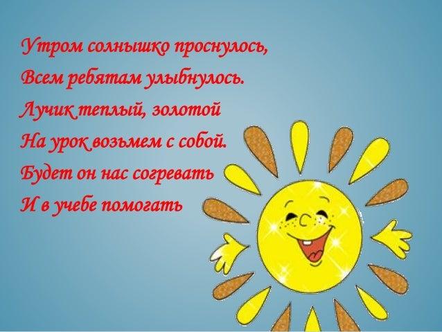 Картинки доброе утро просыпайся солнышко