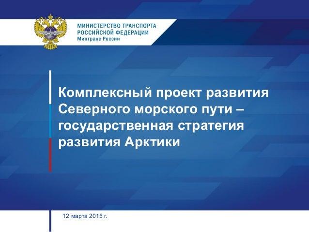 ток электрический лицензию в территориальных органах минтранса россии предлагает Вам следующие