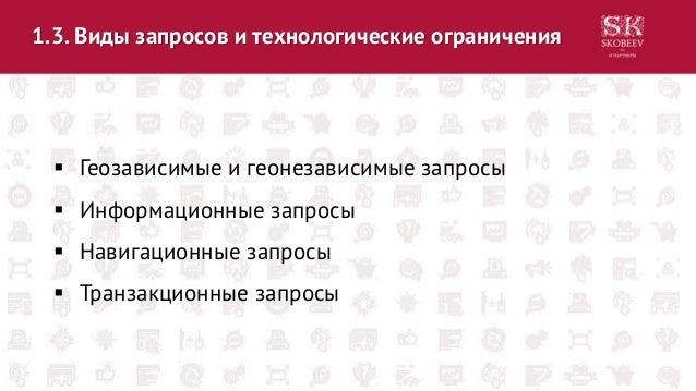 1.5. Критические ошибки в целеполагании ОХВАТ АНАЛИТИКА KPI