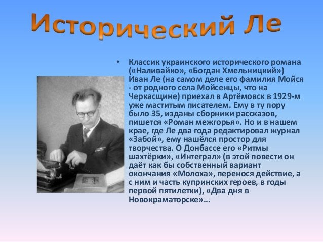 • Фронтовик, получивший три ордена Красной Звезды и потерявший зрение после ранения в феврале 45-го на Одерском плацдарме,...