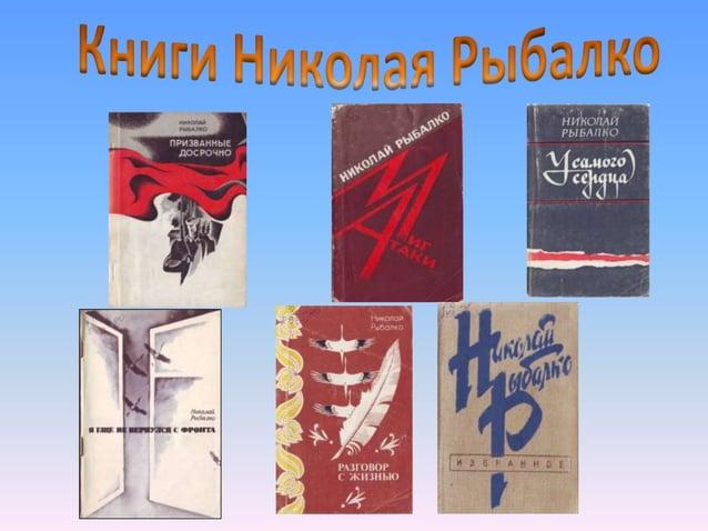 • Эта дончанка сейчас входит в топ-10 самых издаваемых украинских писателей. Победительница трёх национальных конкурсов «К...