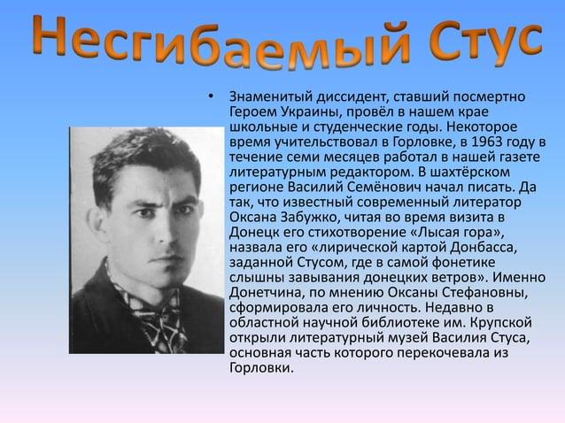 • Есть у нас и творцы параллельных реальностей да иных миров. Дончанин Фёдор Березин, служивший офицером- ракетчиком в Каз...