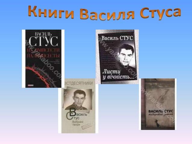 • Среди тех, кто прославлял наш край, были автор трилогии «Повесть о суровом друге», «Судьба Илюши Барабанова» и «Красные ...