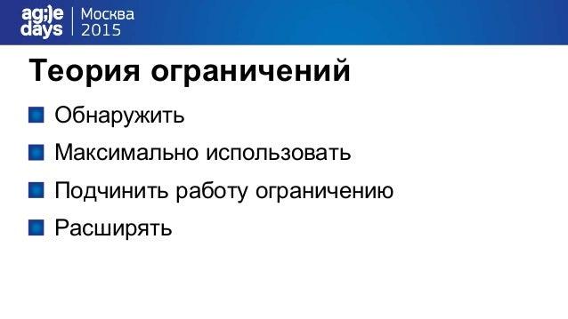Спасибо за внимание! Алексей Ильичев Agile Coach, ScrumTrek alexey@scrumtrek.ru Skype: alexey.ilyichev