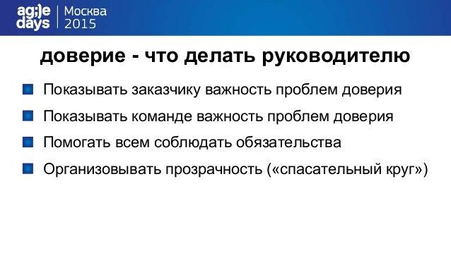 спасибо, вопросы Oleg Shchegolev oleg@semrush.com skype# seoquake