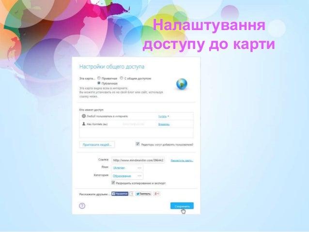 Адреса офіційного сайту Cacoo.com https://cacoo.com/lang/e Головна сторінка Cacoo – це простий та зручний сервіс для створ...