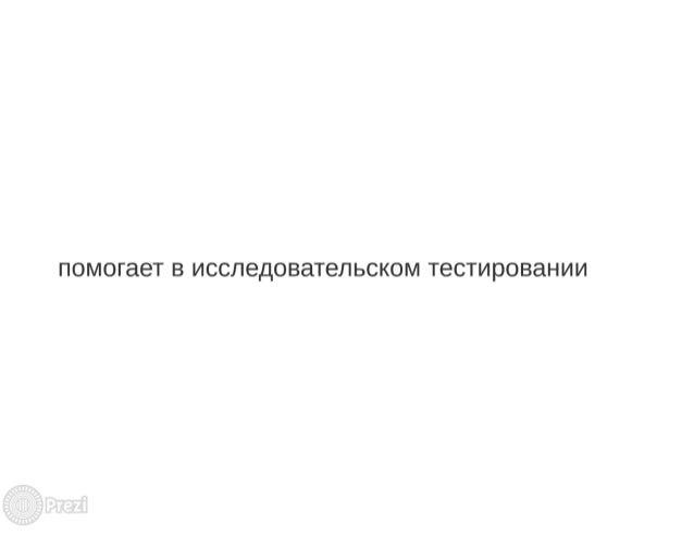 """г Т  ' 'и     """"""""  """"     """""""" """"а.  д:          к дк(! . . _""""  ' .    и"""