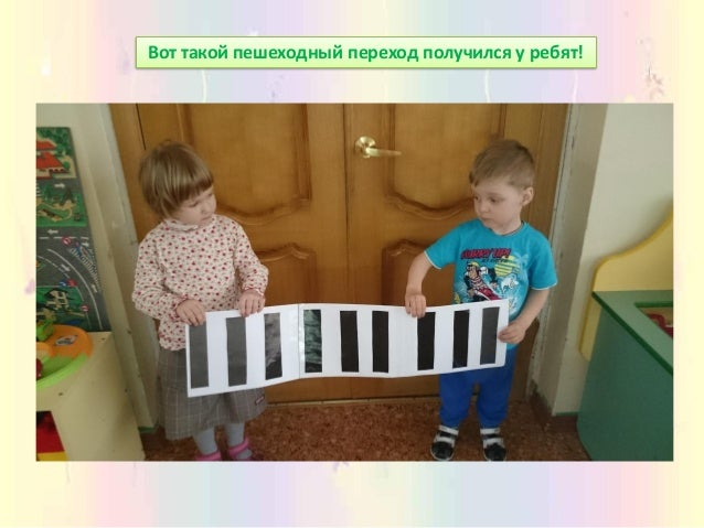 знакомим малышей с открытиями