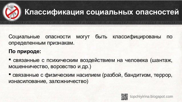 Центры кодирования от алкоголизма в ставрополе