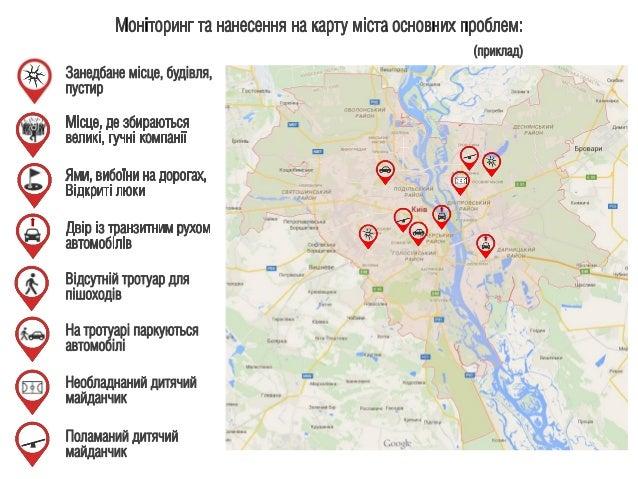 Карта міста безпечного для дітей Slide 3
