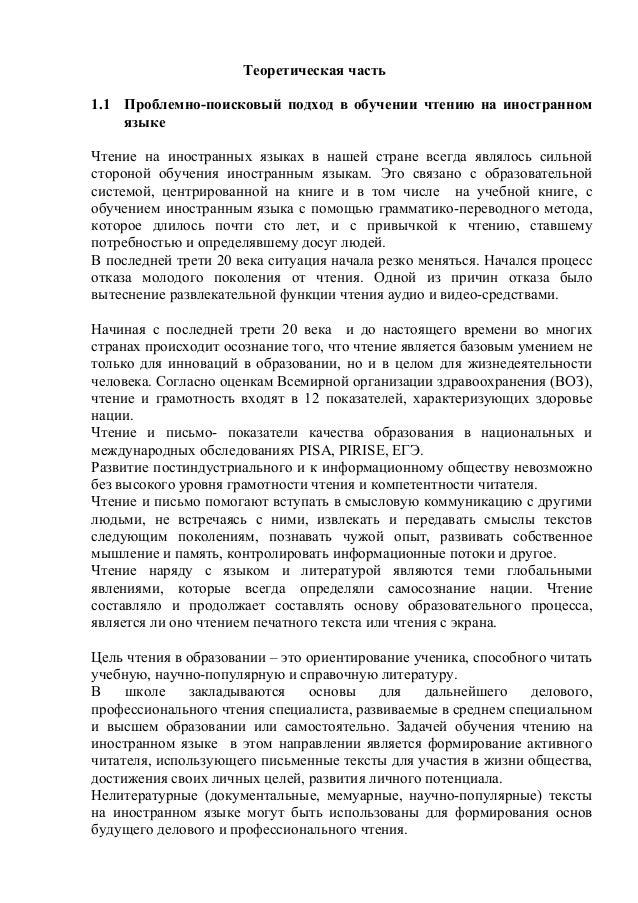 Перевод текста alphabet 8 класс