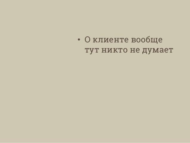 АВТО – История – Мечты – MVP