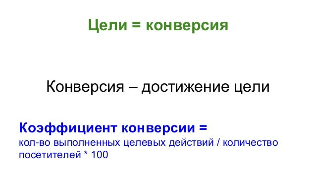 download neuroscience of