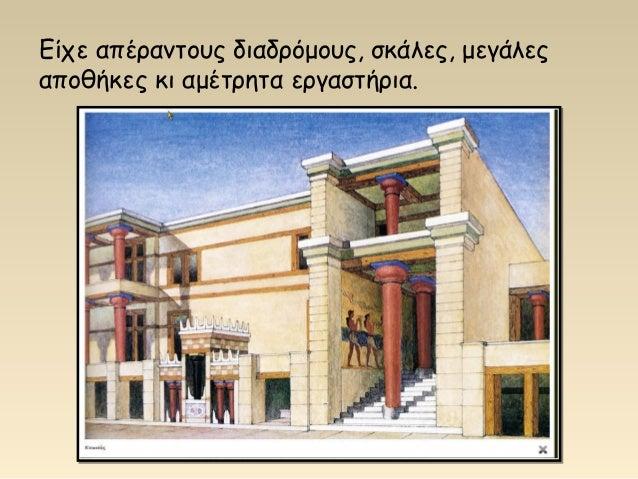 Είχε απέραντους διαδρόμους, σκάλες, μεγάλες αποθήκες κι αμέτρητα εργαστήρια.