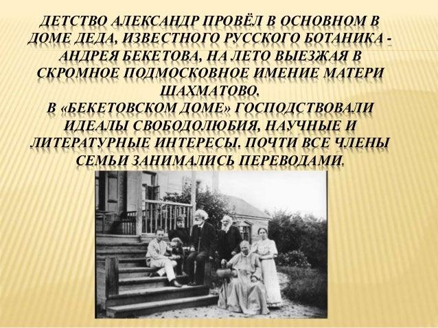 григорович был знаком с достоевским