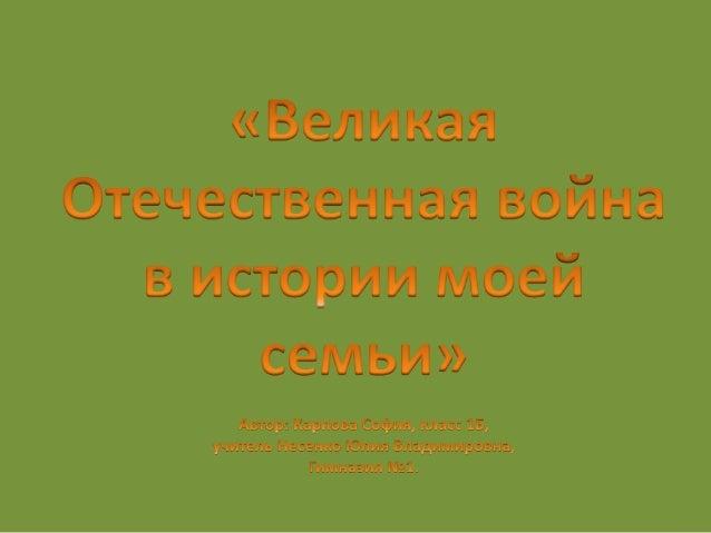 В юго-западной части Санкт-Петербурга, там, где в годы Великой Отечественной войны проходил западный рубеж обороны, есть у...