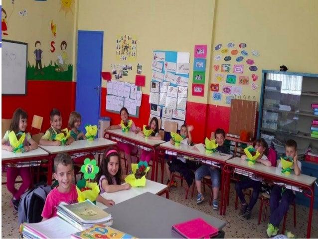 Από τους μαθητές της ε' τάξης
