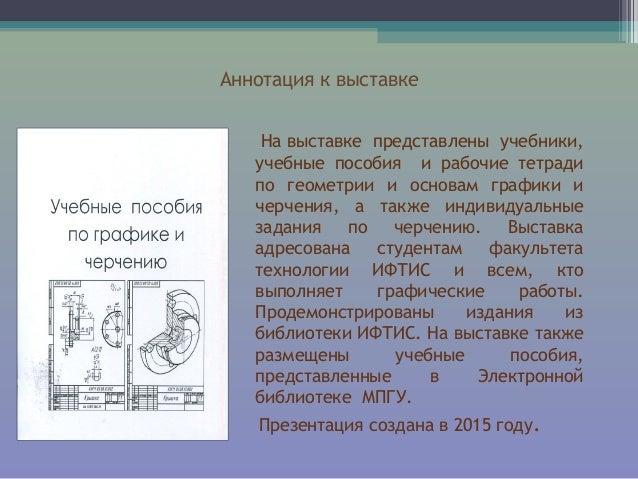 download die klassierung der garnunregelmテ、テ殃gkeit und ihr zusammenhang mit dem spul und webwirkungsgrad bei