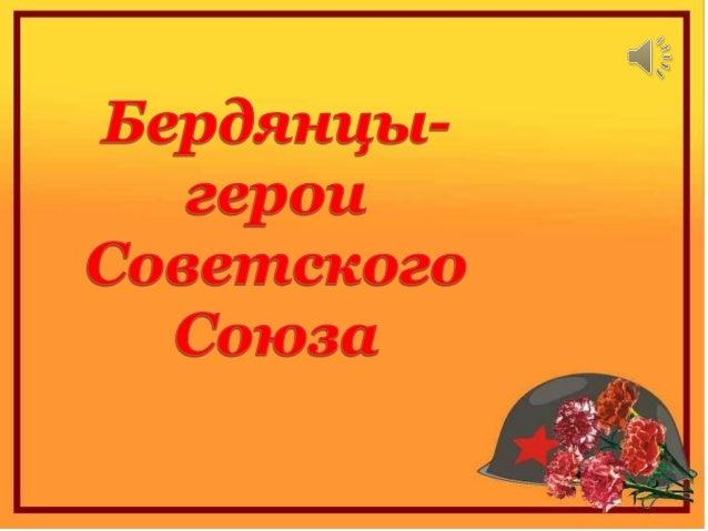 Михаил Парфентьевич Конкин (1915—1960) - участник Великой Отечественной войны, майор Советской Армии, Герой Советского Сою...