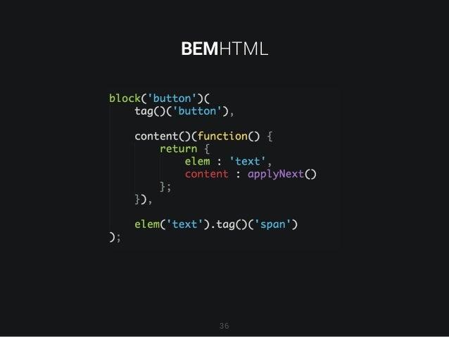 BEMHTML 43