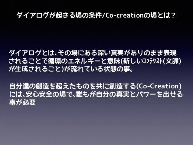 ×コンテンツ ○プロセス