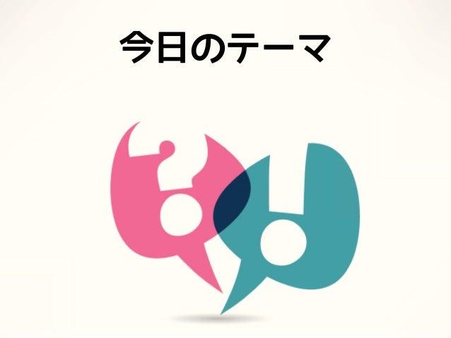 B=f(S) (ビジュー&ベア.1972) (B:行動、S:刺激事象)