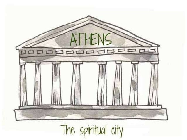ΕΙΣΑΓΩΓΗ Πλάνο βελτίωσης εικόνας πόλης Αυστρία : Το υψηλό της βιοτικό επίπεδο. Αθήνα : Ο πλούσιος αρχαίος πολιτισμός της...
