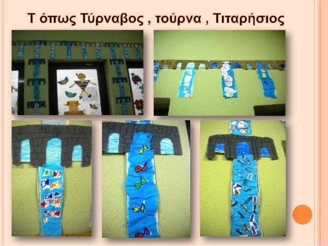  Παραδοσιακά Αποκριάτικα τραγούδια του Τυρνάβου