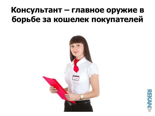 Маркетинг, который отобьется_Баршева_REKANA Slide 3