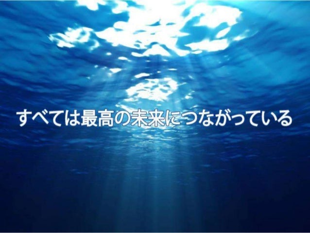 Chapter 1. 人生の振り返り