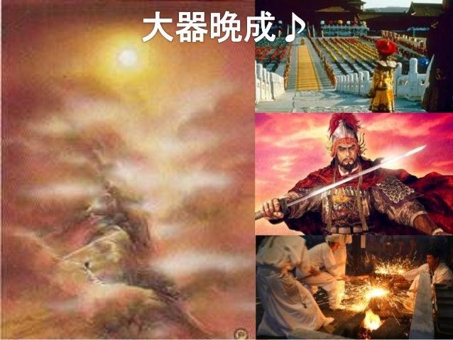 神髄モデル 「すべてに神が宿る」という日本人の心 新しい文明の根本原理 人間観 どんな人にもいのちの輝きがある 仕事観 仕事は真剣な遊び 人生観 少年の夢、それは叶えるもの