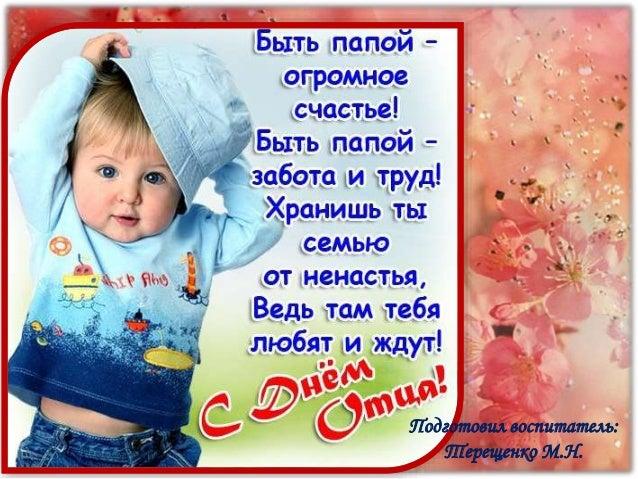 Подготовил воспитатель: Терещенко М.Н.