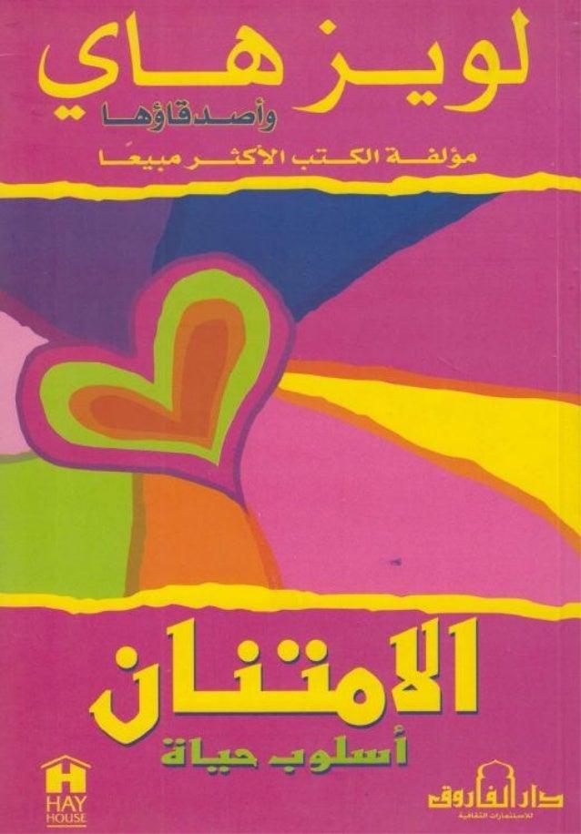 لتتميزاأكثر عرف ببساطة اكثر لتعرفاقرأ لتكنحيا اسلوب القراءةة JAMILA DAMIR