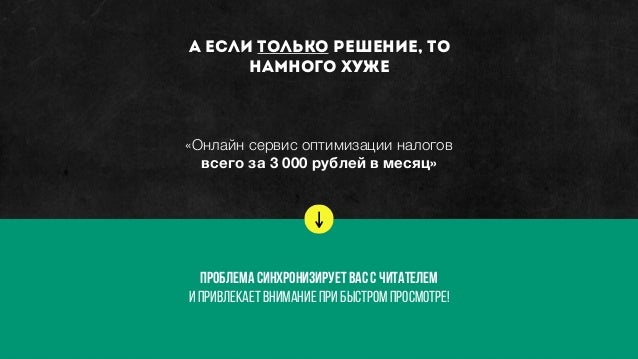 Н ЕО БХО ДИ М КО Н ТРАС Т