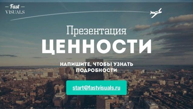 Евгений Ли на Российской Неделе Маркетинга 2015