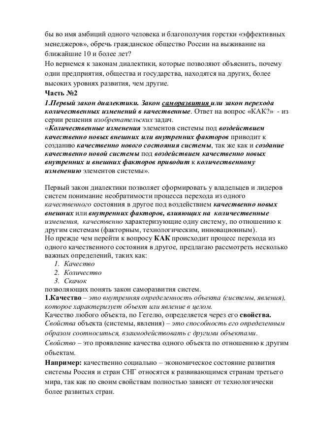 Решение задач на законы диалектики решение задач по физике из сборника задач
