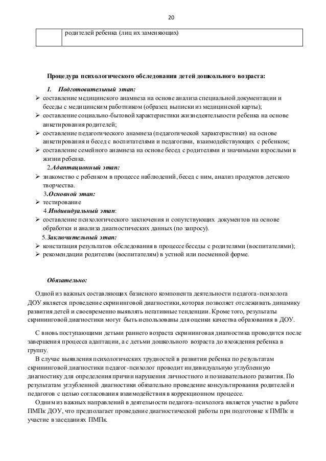 Благодарственное письмо за сотрудничество текст коллективу