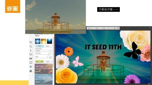 範本 http://www.flickr.com/ Flickr presentation magazine 樣式多,較有創意, 但我覺得沒那麼美麗…XD