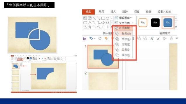 圖表 可以利用網路圖表產生器來生成圖表喔 onlinecharttool