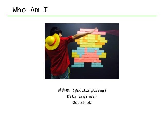 使用 Elasticsearch 及 Kibana 進行巨量資料搜尋及視覺化-曾書庭 Slide 2