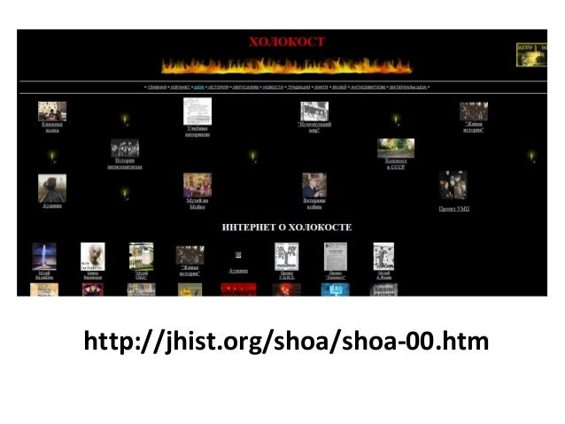 http://jhist.org/shoa/shoa-00.htm