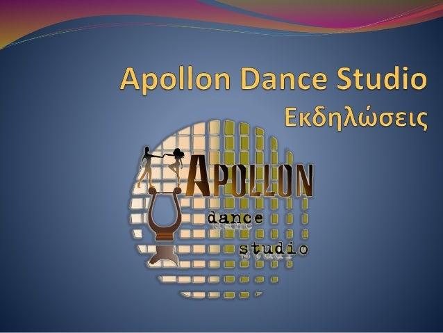 Οι εκδηλώσεις μας  Εκπαιδευτικές εκδρομές  Εβδομαδιαία party  Χορευτικοί διαγωνισμοί  Χορευτικές επιδείξεις  Βραδιές ...