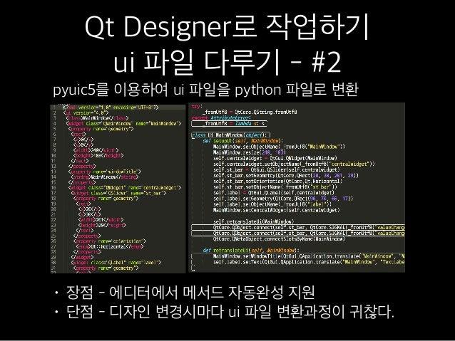 Pyuic5 Ui To Py Ubuntu