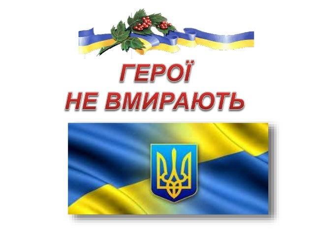 В результате минометного обстрела шахты Бутовка погиб украинский воин, - пресс-центр штаба АТО - Цензор.НЕТ 2153