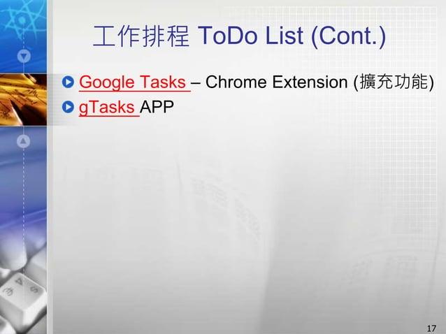 工作排程 ToDo List (Cont.) Google Tasks – Chrome Extension (擴充功能) gTasks APP 17