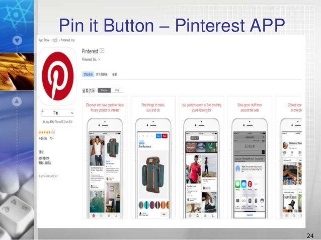 Pin it Button – Pinterest APP 24