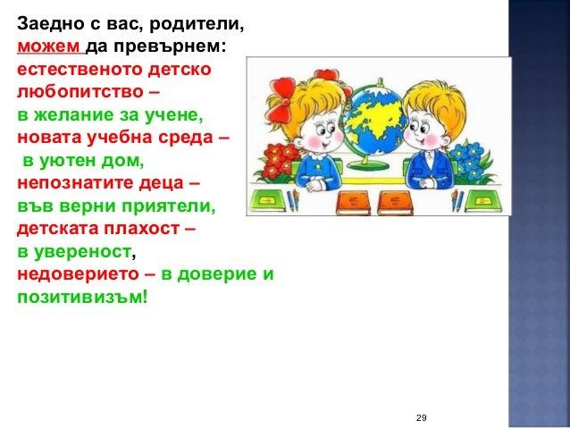 GSM 0885 629 700  е-mail адрес: julia_lv@abv.bg  skype име: yulia.petkova